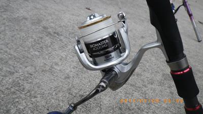11バイオマスター4000HG 2