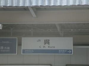GEDC0254.JPG