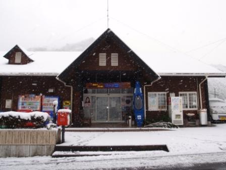12.25雪