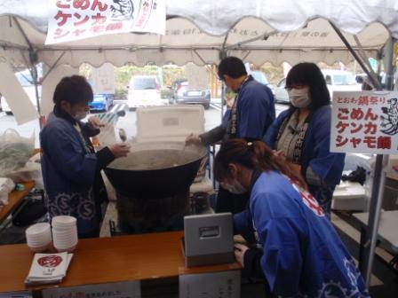 1.22鍋祭り5