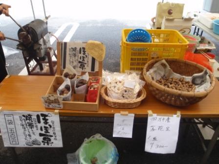 1.22鍋祭り8
