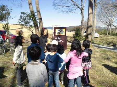 2.12森の幼稚園3
