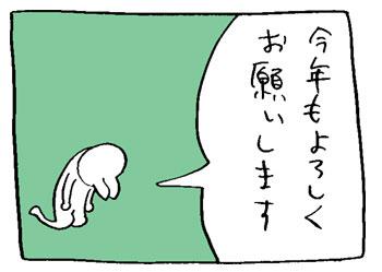 nenga.jpg