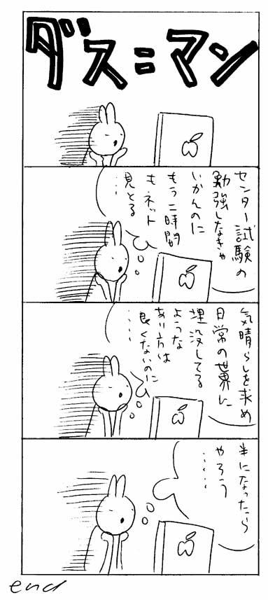 zituzon1.jpg