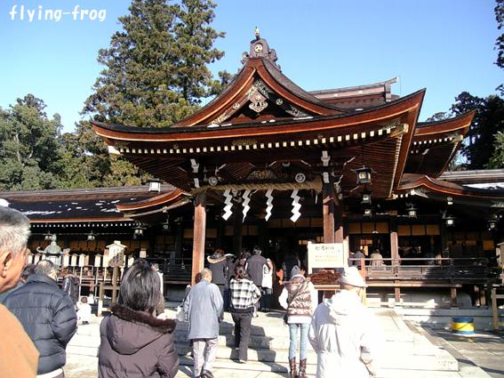 2008.1多賀参り1
