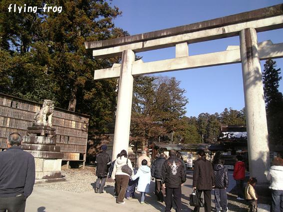 2008.1多賀参り2