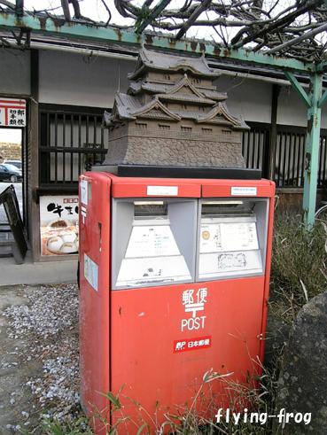 2008.1多賀参り ポスト