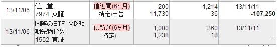 11-10-2.jpg