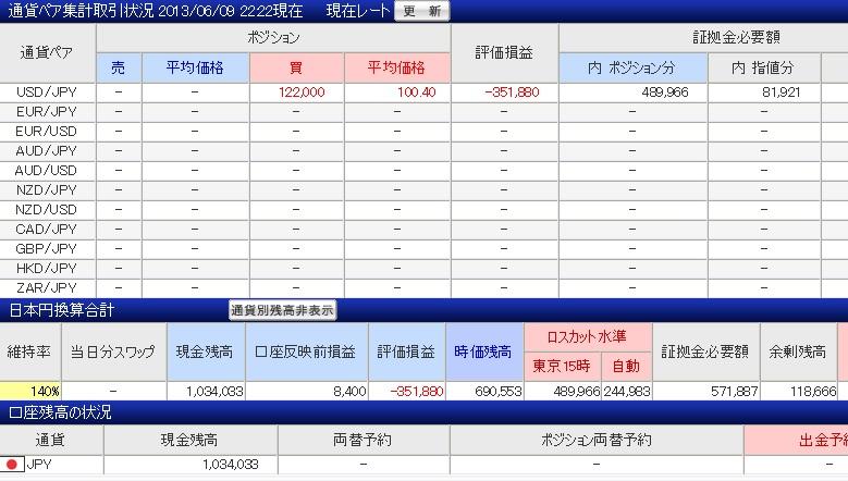 6-9-1_20130609222732.jpg