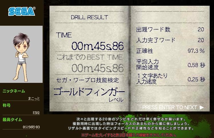 9-28-1_20130928004625f8d.jpg