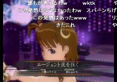 ニコニコ動画(RC2)‐鏡音リンのエージェント夜を往く