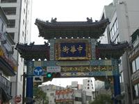 3 中華街1