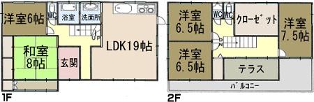 hirayama_1400housemadori[1]