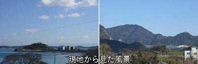 大矢野町登立現地から見た風景