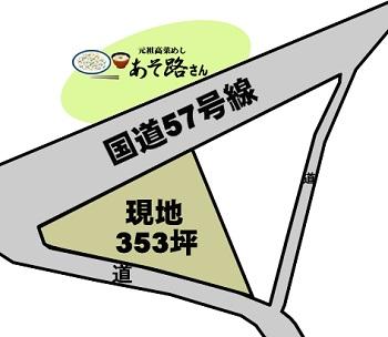 阿蘇市的石配置図
