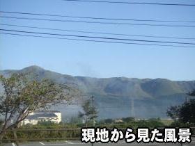 阿蘇市的石現地から見た風景