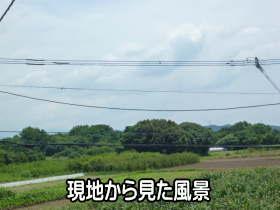 甲佐町新築現地から見た風景