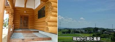 松橋町古保山新築ログハウス