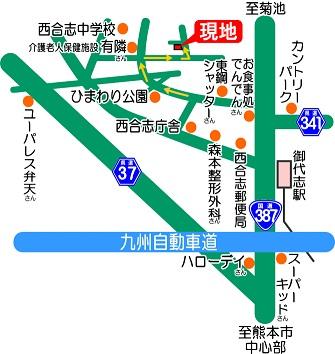 合志市御代志地図