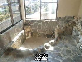 熊本市梶尾町売家温泉付浴室写真