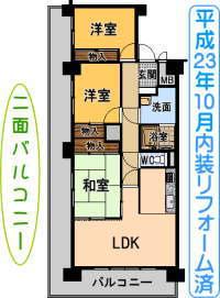 コアマンション熊本駅南間取り