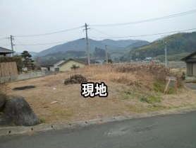 平山温泉土地