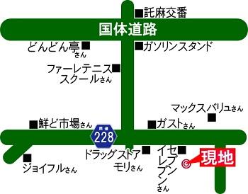 トーカンマンション健軍東弐番館案内地図