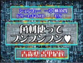 20061109000114.jpg