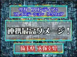 20061217233827.jpg