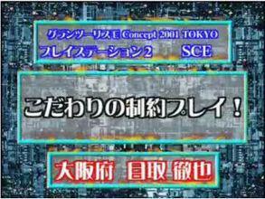 20070517213201.jpg