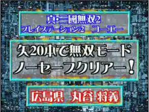20070517214325.jpg