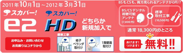 e2-logo2.jpg