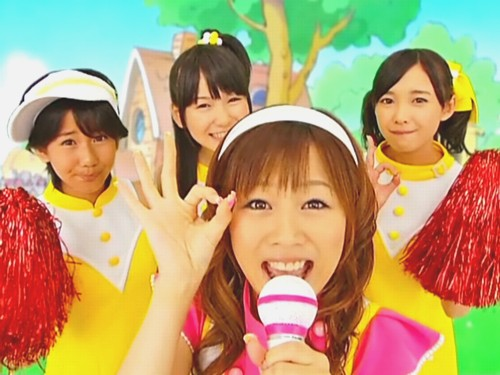 勝利のBIG WAVE !!!♪- pv