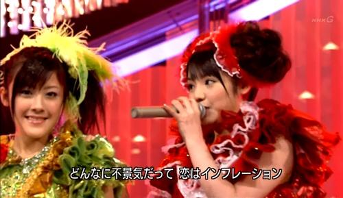 rw-sayu2.jpg