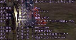 Nol11121200.jpg