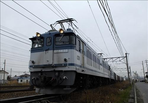 1651レ  EF64-72+15(?)