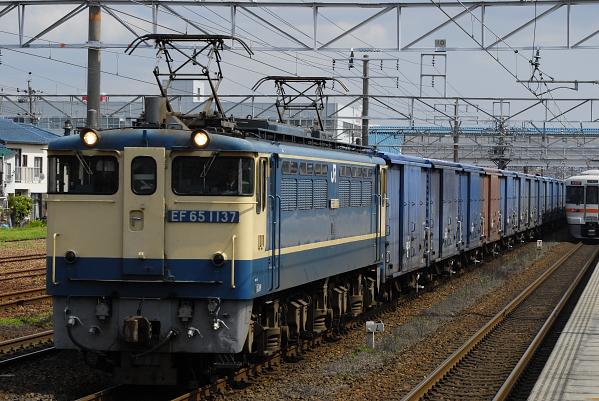 670レ  EF65-1137