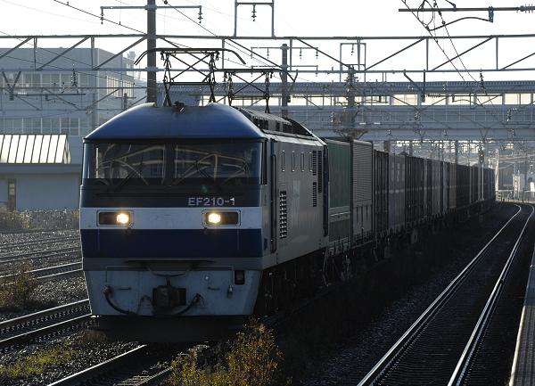 1057レ  EF210-1