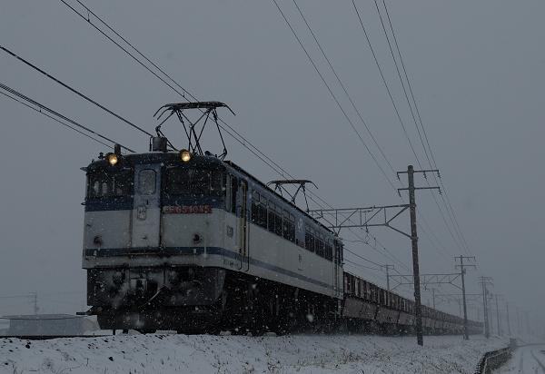 8784レ  EF65-1045