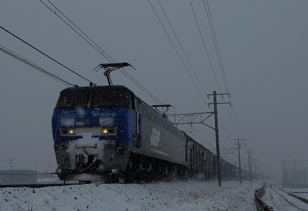 2090レ  EF200-4