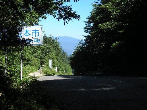 P8120008.jpg