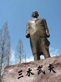 200px-Miki-Takeo_statue_Awa-Donari.jpg