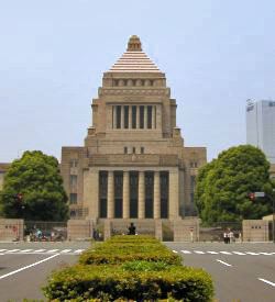 Japanese_national_diet_building.jpg