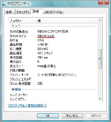 thumb_360_01_px360.jpg