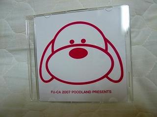 FU-CA 2007 Pood☆Land