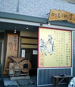 04shimizuann.jpg