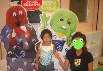 05karaoke02823yuna.jpg