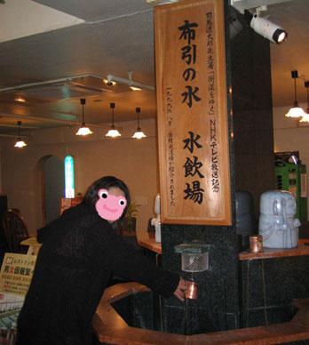 yukimizukaeru.jpg