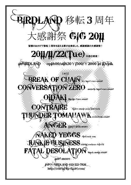 2011 11 22 3rd gig s