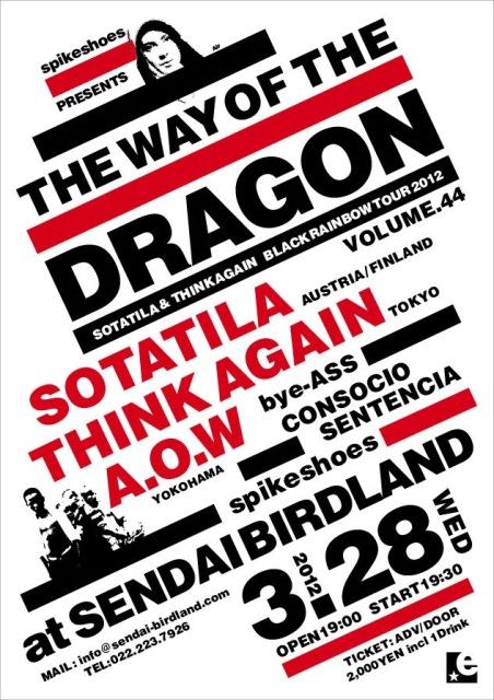 dragon44.jpg